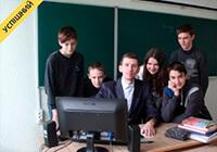 В Украине стартовала платформа сбора средств для учителей
