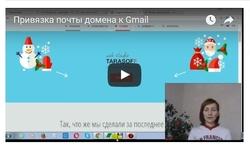 Прив'язка пошти домену до Gmail
