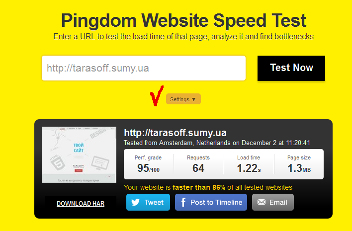 Website_speed_test