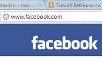 Украина уже в Facebook! vkontakte и odnoklassniki в шоке!