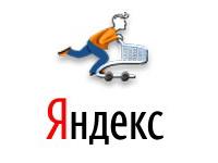 Яндекс.Маркет. Выход в оффлайн