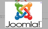 Новая Joomla не за горами!