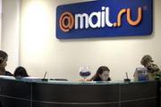 Mail Group разработал новую систему поиска