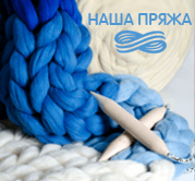 <p>Online Yarn Store</p>