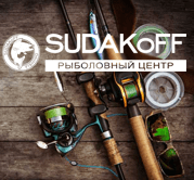 <p>Sudakoff.com.ua - online store of fishing goods</p>