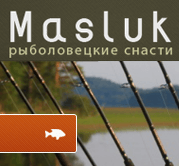 "GD ""Maslyuk"" -  specializes in the manufacture of fishing gear"