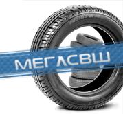 "LLC ""MEGASVSH"" - processing of rubber tires"