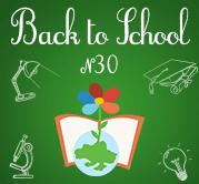 Создание сайта Сумской специализированной школы I степени №30