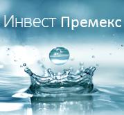 <p>Инвест Премекс счетчики тепла и воды</p>