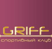 Спортивный комплекс Грифф