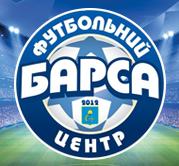 """<p>Футбольный центр """"Барса""""</p>"""